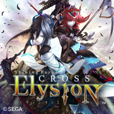 Shining Force CROSS ELYSION/SFC.NET