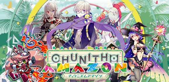 CHUNITHM AMAZON
